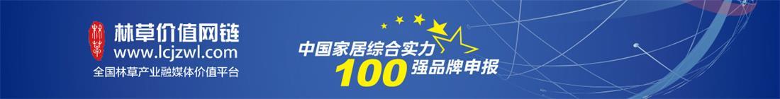 全站顶部广告1100x140